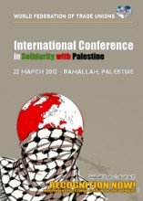2012 02 29 Palestine International-conference 22march2012 Poster