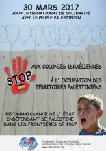 2017 Palestine Stop The Settlements FR