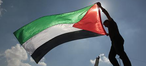 Image result for  فلسطين