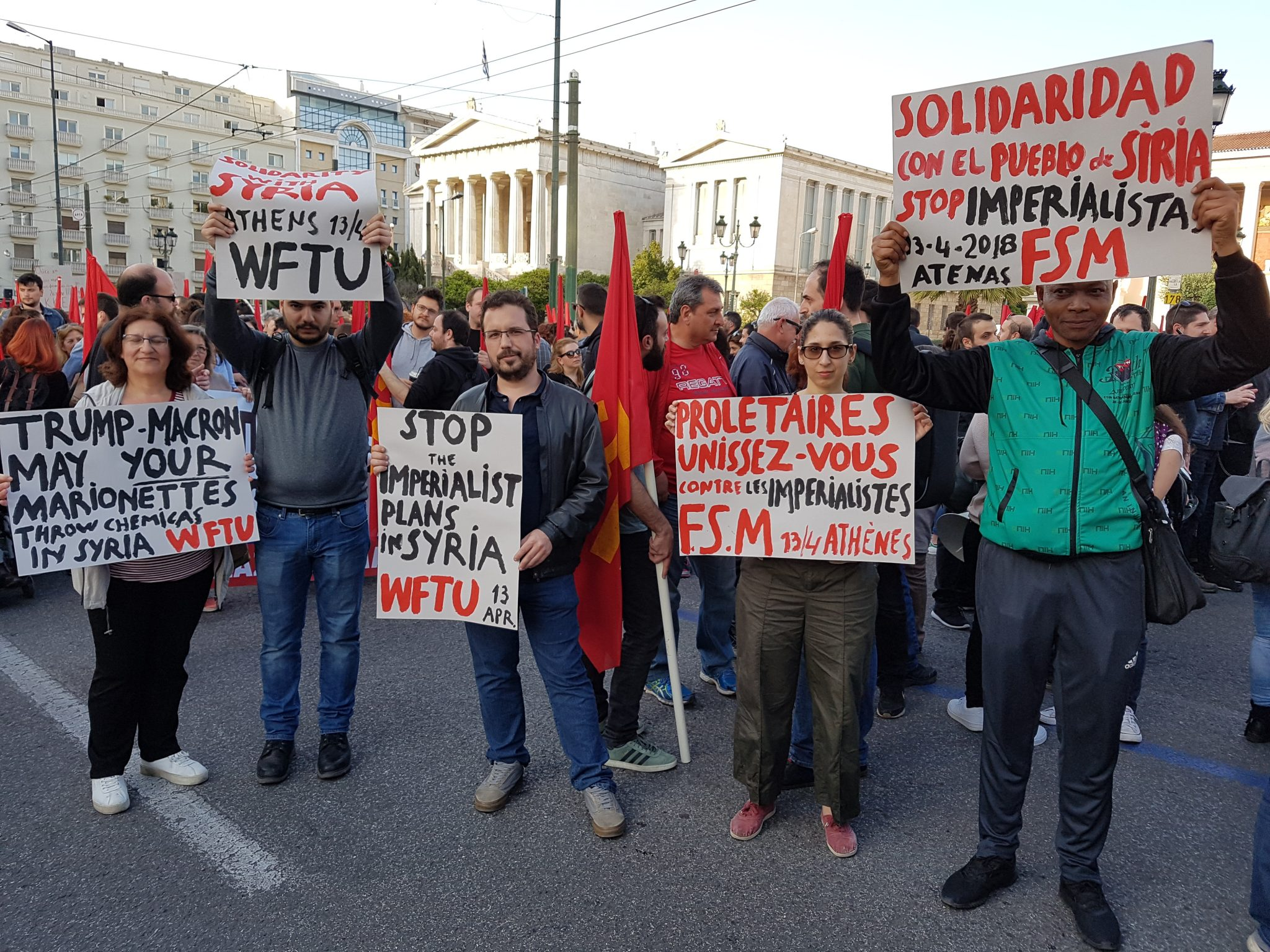 wftu wftu participation in the demonstration in athens against the