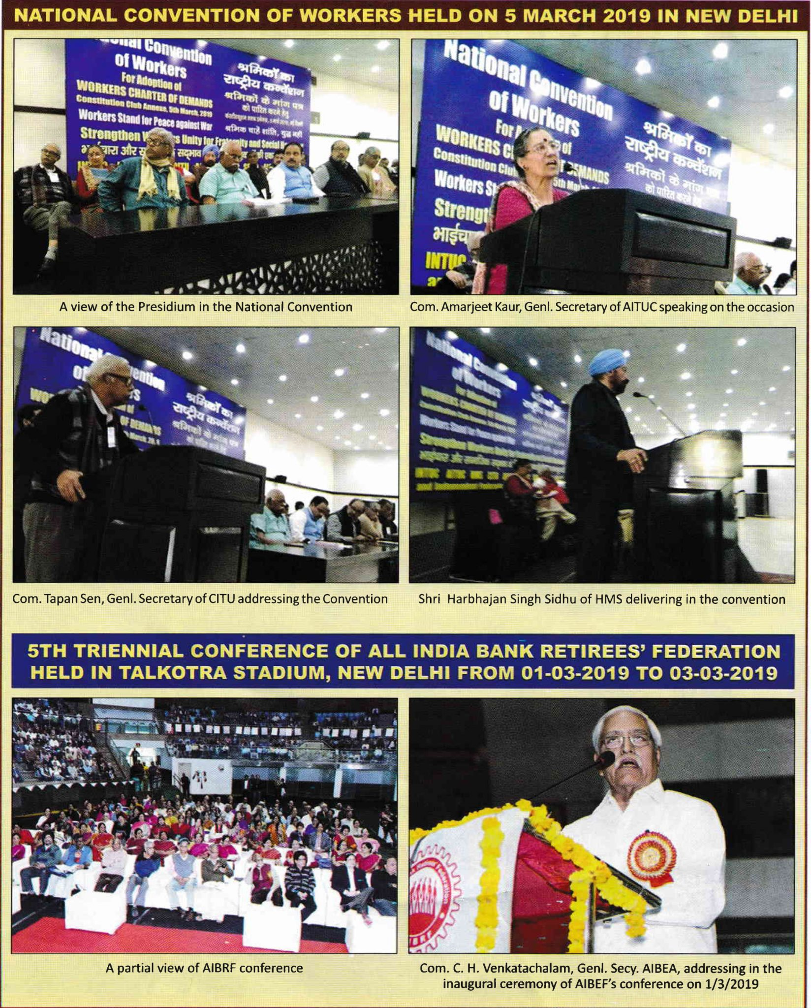 WFTU » India: National convention of workers held on 5 March